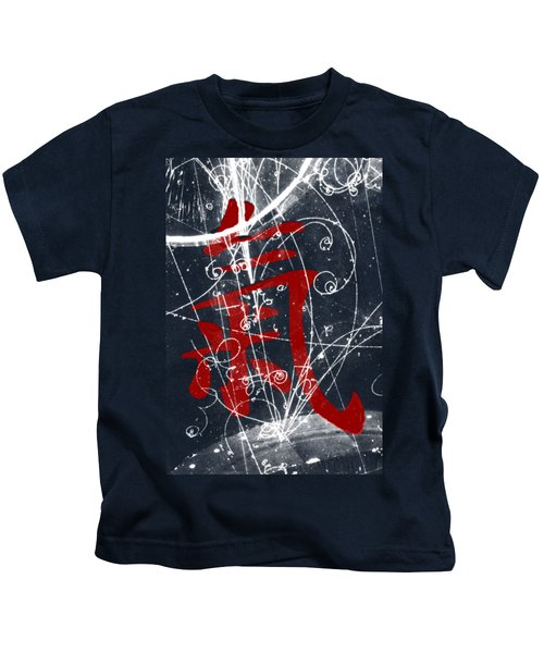 Atomic Ki Kids T-Shirt