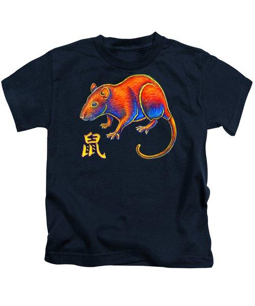 Chinese Zodiac - Year Of The Rat Kids T-Shirt