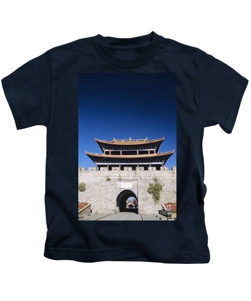 Dali South Gate Kids T-Shirt