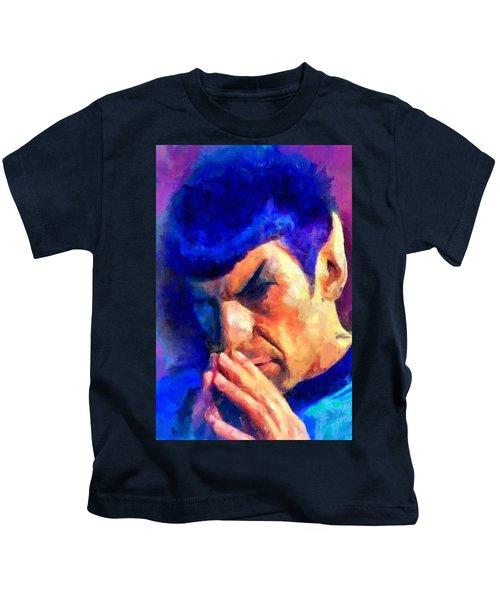 Fascinating Kids T-Shirt