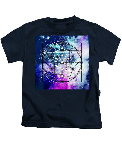 Intertwined  Kids T-Shirt