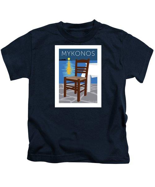 Mykonos Empty Chair - Blue Kids T-Shirt