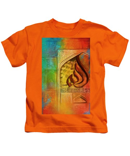 Allah Kids T-Shirt