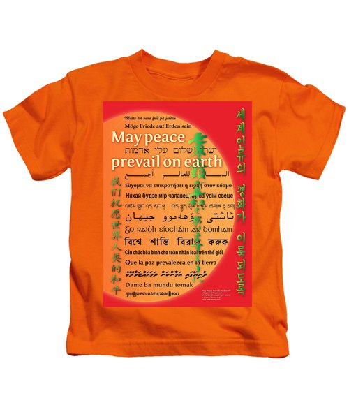 May Peace Prevail On Earth Kids T-Shirt