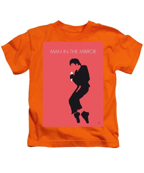 No032 My Michael Jackson Minimal Music Poster Kids T-Shirt