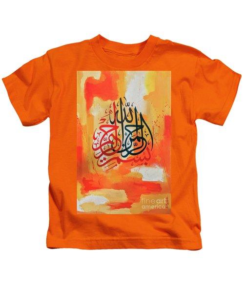 Bismillah Kids T-Shirt