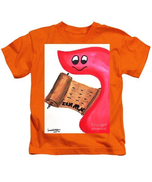 Bereshit Resh Means Begin Kids T-Shirt