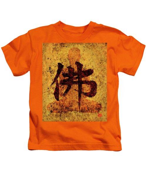 Butsu / Buddha Painting 1 Kids T-Shirt
