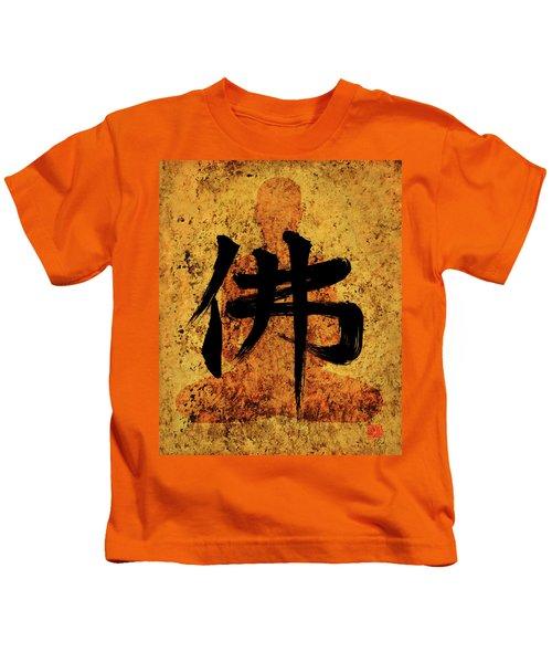 Butsu / Buddha Painting 2 Kids T-Shirt