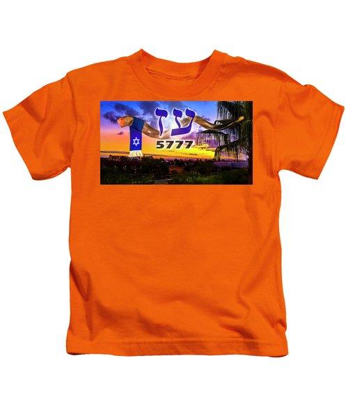 Rosh Hashanah 5777 Kids T-Shirt