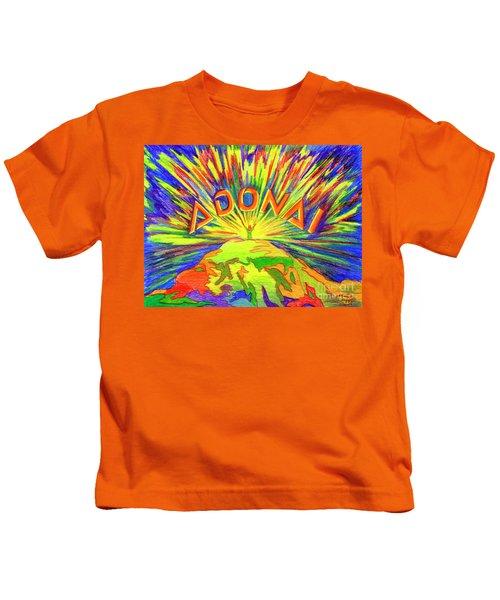 Adonai Kids T-Shirt