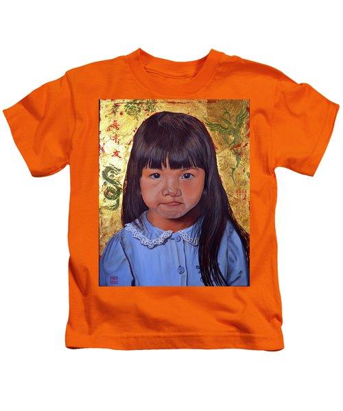 Determination Kids T-Shirt