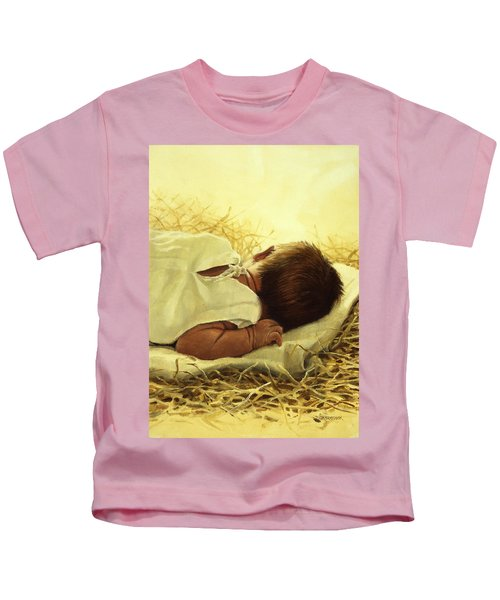 The Gift Of God Kids T-Shirt