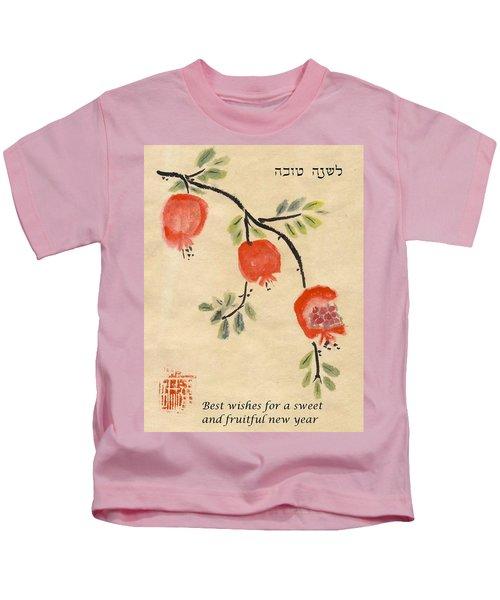 Pomegranates For Rosh Hashanah Kids T-Shirt