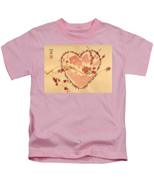 Teach Us - Color Kids T-Shirt
