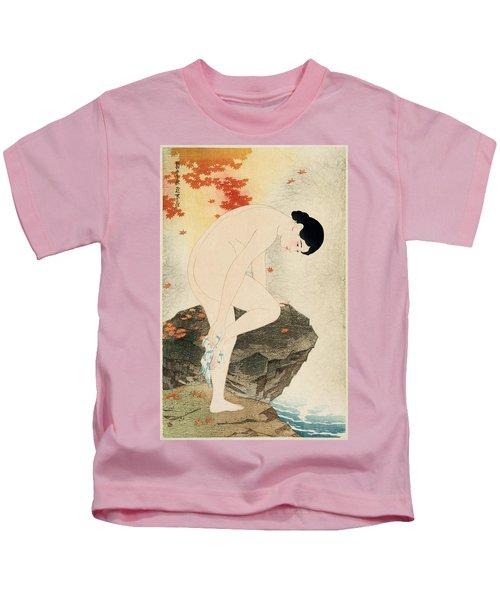 The Fragrance Of A Bath Kids T-Shirt