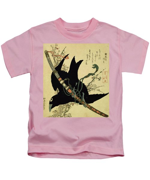 The Little Raven With The Minamoto Clan Sword Kids T-Shirt