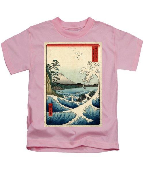 The Sea At Satta In Suruga Province Kids T-Shirt