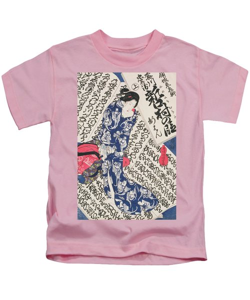 Woman Surrounded By Calligraphy Kids T-Shirt