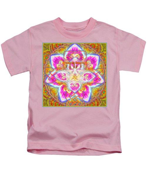 Yhwh 3 14 2014 Kids T-Shirt