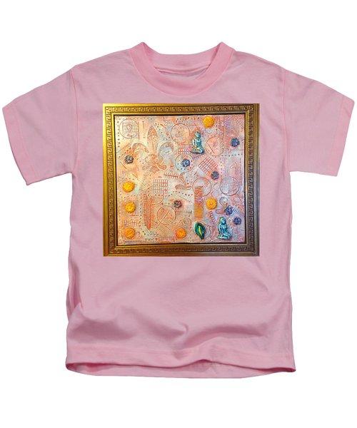 Your Decepting Confusing Lies By Alfredo Garcia Art Kids T-Shirt