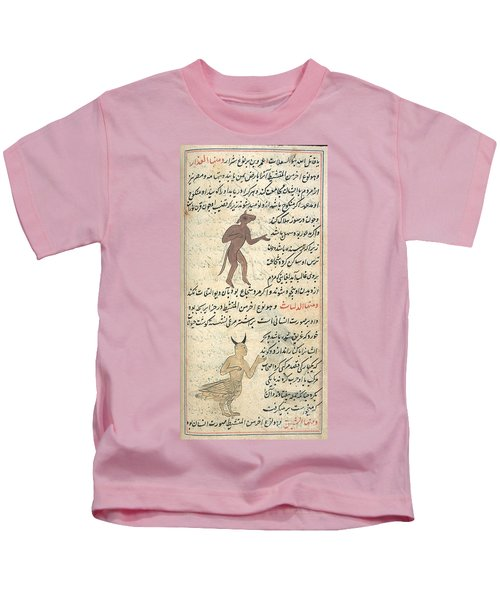 Islamic Demons, 18th Century Kids T-Shirt