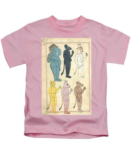 Islamic Demons, 17th Century Kids T-Shirt