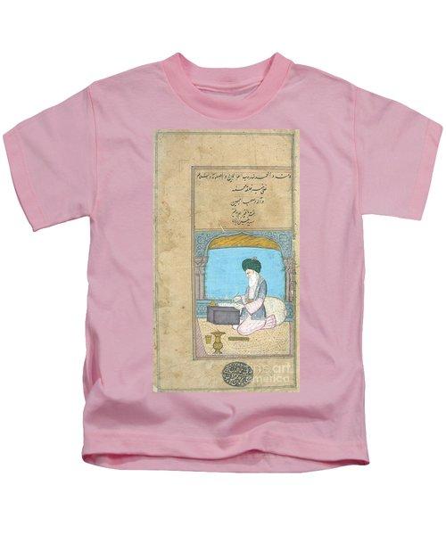 Islamic Scribe, 17th Century Kids T-Shirt