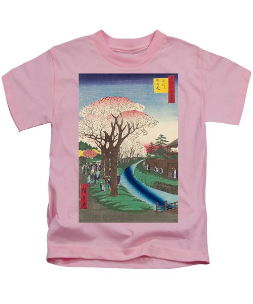 Cherry Blossoms On The Tama River Embankment Kids T-Shirt