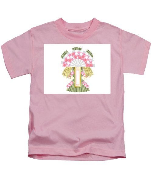 Japanese Newyear Decoration Kids T-Shirt