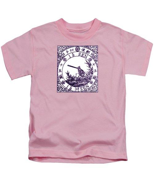 1875 Japanese Wagtail Stamp Kids T-Shirt