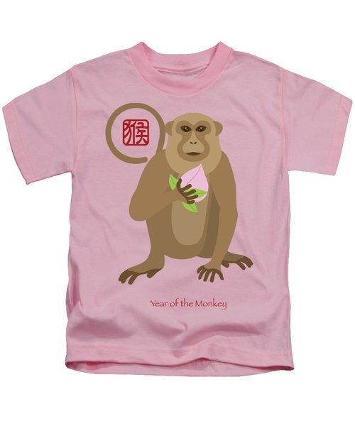 2016 Chinese Year Of The Monkey With Peach Kids T-Shirt by Jit Lim