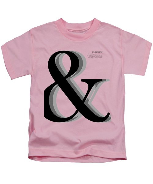 Ampersand - And Symbol - Minimalist Print Kids T-Shirt