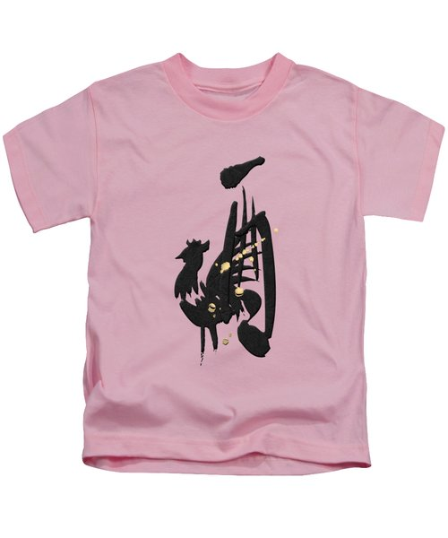 Chinese Zodiac - Year Of The Rooster On Rice Paper Kids T-Shirt