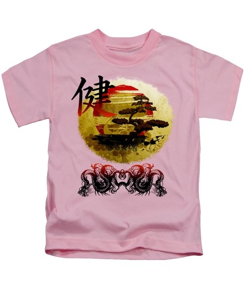 Health Oriental Symbol Kids T-Shirt