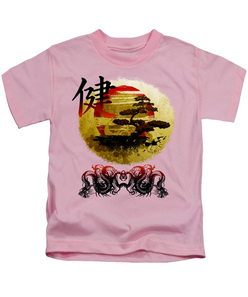 Health Oriental Symbol Kids T-Shirt