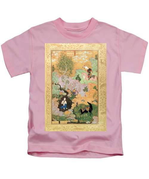 Khusrau Sees Shirin Bathing In A Stream Kids T-Shirt
