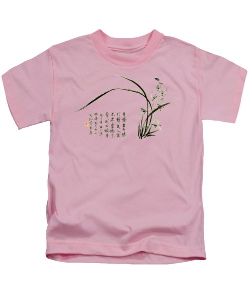 Orchid - 59 Kids T-Shirt
