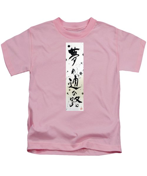 Path Of Dream 14060016fy Kids T-Shirt