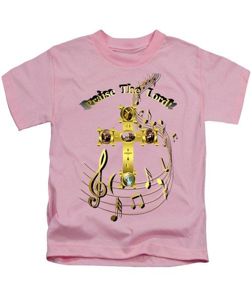 Praise The Lord Kids T-Shirt