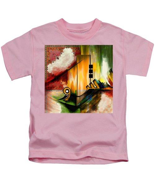 Tc Calligraphy 79 Ash Shakur 1 Kids T-Shirt