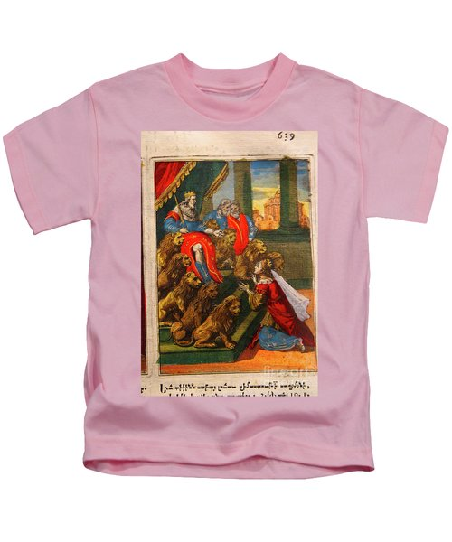 10-12-2018d Kids T-Shirt