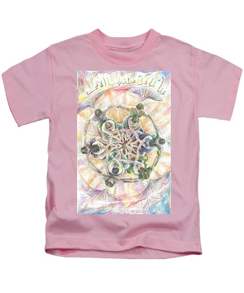 Collaborate Kids T-Shirt