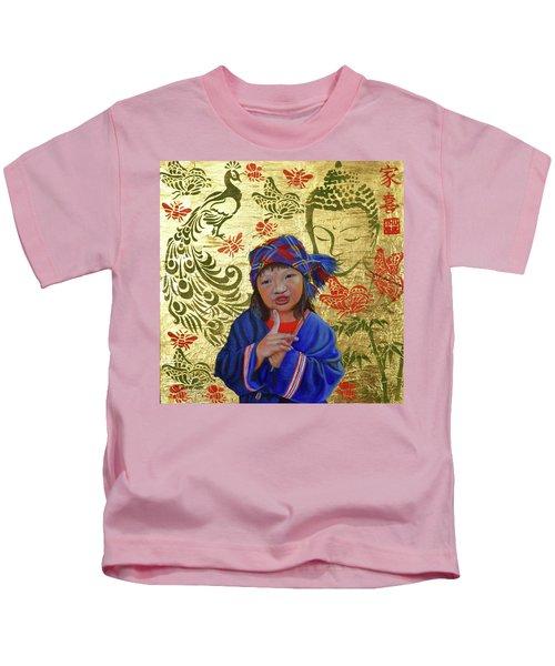 Silent Kids T-Shirt