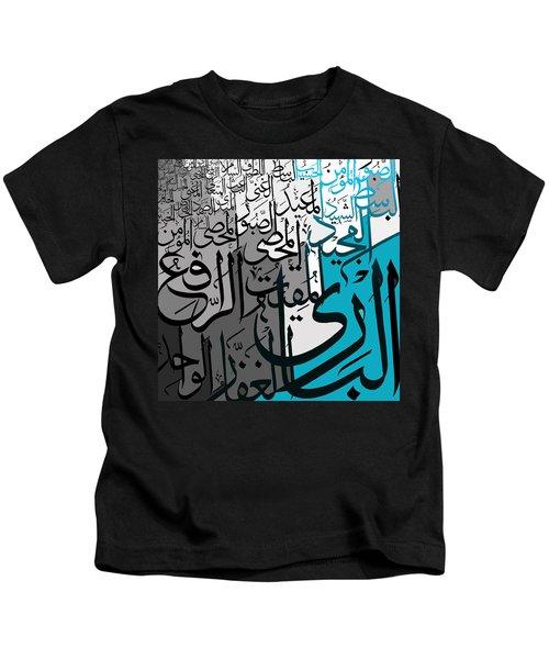 99 Names Of Allah Kids T-Shirt