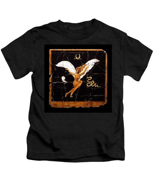 A New Dawn Kids T-Shirt