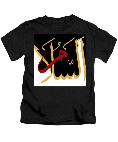 As-salam Kids T-Shirt