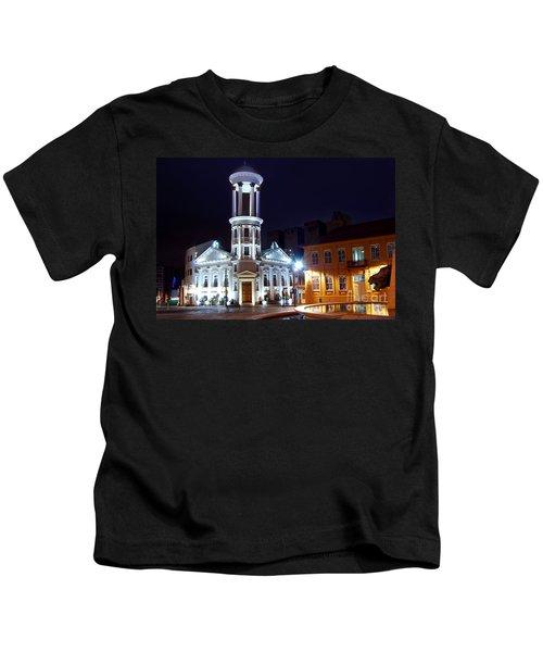 Curitiba - Centro Historico Kids T-Shirt