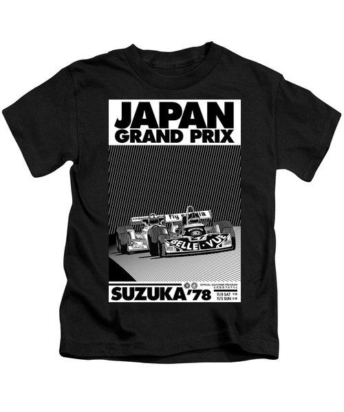 Japan Suzuka Grand Prix 1978 Kids T-Shirt