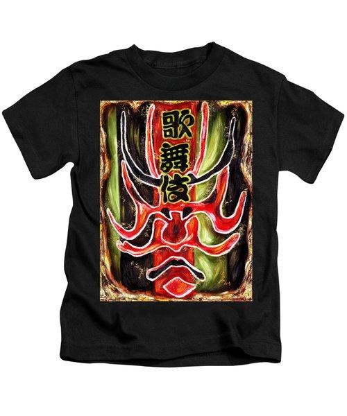 Kabuki Two Kids T-Shirt